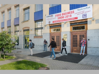 FOOD BUSINESS SHOW 2019: ИТОГИ