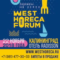 west horeca forum