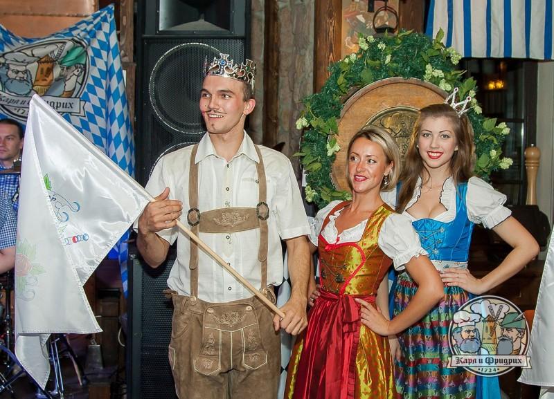 Дни Oktoberfest в ресторане «Карл и Фридрих»