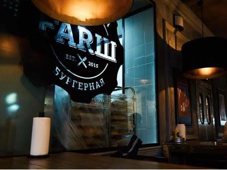 #FARШ Аркадия Новикова и холдинга «Мираторг» выходит на петербургский рынок