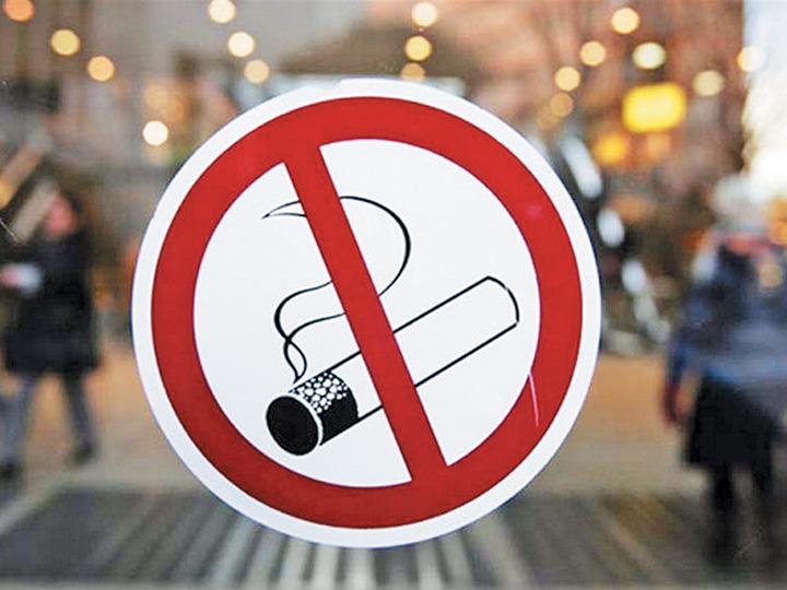 Штраф за курение в ресторане